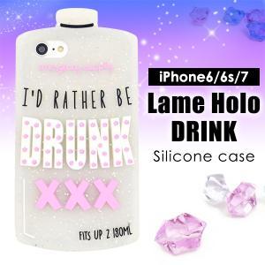 アイフォンケース iPhone7/iPhone8/6/6S(4.7インチ)用 ラメホロドリンクケース おもしろシリコンケース アイフォン シックス セブン エイト|watch-me