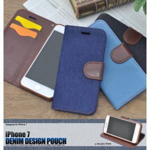 アイフォンケース iPhone7/iPhone8(4.7インチ)用 デニムデザインスタンドケースポーチアイフォン7 セブン アイフォン8 エイト|watch-me