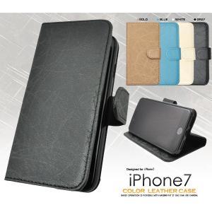 アイフォンケース iPhone7/iPhone8(4.7インチ)用 和紙風レザーデザインスタンドケースポーチ アイフォン7 アイフォンセブン|watch-me