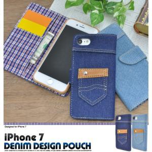 アイフォンケース iPhone7/iPhone8(4.7インチ)用 チェックデニムデザインケースポーチ アイフォン7 アイフォンセブン|watch-me