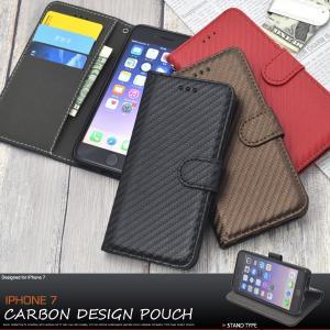 アイフォンケース iPhone7/iPhone8(4.7インチ)用 カーボンデザインポーチアイフォン7 セブン アイフォン8 エイト(|watch-me