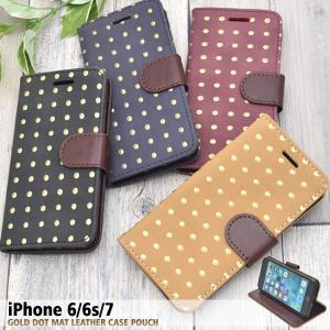 iPhone7/iPhone8/6/6S(4.7インチ)用 星空ケース ラメウォーターケース アイフォン6 アイフォン7 アイフォン8 シックス セブン エイト ケースカバー|watch-me