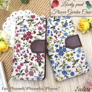 iPhone7/iPhone8/6/6S(4.7インチ)用 手帳型リバティプリントフラワーガーデンケース アイフォン6 アイフォン7 アイフォン8 シックス セブン エイト|watch-me