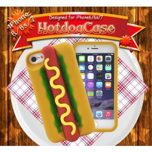 アイフォンケース iPhone7/iPhone8(4.7インチ)用 おもしろシリコンケース ホットドッグケースアイフォン7 セブン アイフォン8 エイト|watch-me