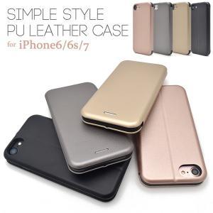 iPhone7/iPhone8/6/6S(4.7インチ)用 シンプルレザー手帳型ケース アイフォン6 アイフォン7 アイフォン8 シックス セブン エイト ケースカバー|watch-me