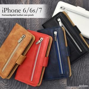 アイフォンケース iPhone8/iPhone7/iPhone6/6S(4.7インチ)兼用 ファスナー&ポケットレザーケースポーチ アイフォン6 アイフォン7  ケースカバー|watch-me
