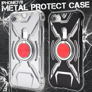 アイフォンケース iPhone7/iPhone8(4.7インチ)用 メタルプロテクトケース アイフォン7 セブン アイフォン8 エイト|watch-me