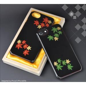 アイフォンケース iPhone7/iPhone8/6/6S(4.7インチ)用 漆ケース アイフォン6 アイフォン7 アイフォン8 シックス セブン エイト ケースカバー|watch-me