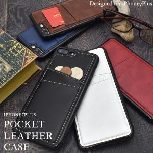アイフォンケース iPhone7Plus/iPhone8Plus(5.5インチ)用 カバーポケット付きレザーデザインケース アイフォン7プラス アイフォンセブンプラス|watch-me