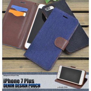 アイフォンケース iPhone7Plus/iPhone8Plus(5.5インチ)用 デニムデザインポーチ アイフォン7PLUS アイフォン7プラス アイフォン8PLUS アイフォン8プラス|watch-me
