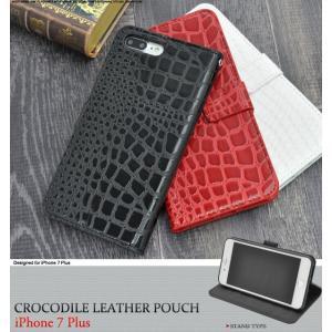 iPhone7Plus/iPhone8Plus(5.5インチ)用 クロコダイルスタンドケースポーチ アイフォン7PLUS アイフォン7プラス アイフォン8PLUS アイフォン8プラス|watch-me