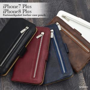 アイフォンケース iPhone7Plus/iPhone8Plus(5.5インチ)用 ファスナー&ポケットレザーケースポーチ アイフォン7PLUS アイフォン7プラス アイフォン8PLUS|watch-me