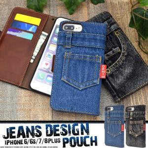 アイフォンケース iPhone7Plus/6Plus/6Splus/8Plus(5.5インチ)用 ジーンズデザイン手帳型ケース アイフォン6PLUS アイフォン7PLUS  ケースカバー|watch-me