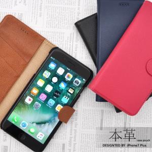 アイフォンケース iPhone7Plus/iPhone8Plus(5.5インチ)用 本革スタンドケースポーチ アイフォン7PLUS アイフォン7プラス アイフォン8PLUS アイフォン8プラス|watch-me