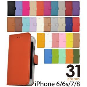 アイフォンケース iPhoneケース 手帳型 合皮 カバー レザー手帳型ケース スタンド機能付 アイフォン アイフォーン|watch-me