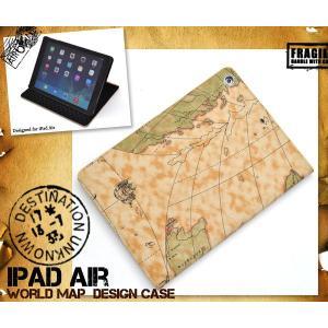iPadケース iPad Air(アイパッドエアー)用 ワールドデザインケース|watch-me