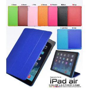 iPadケース iPad Air(アイパッドエアー)用 レザーデザインケース|watch-me