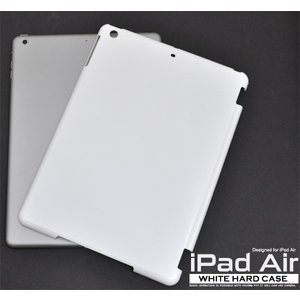 iPadケース iPad Air(アイパッドエアー)用 ホワイトハードケース|watch-me
