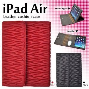 iPadケース iPad Air ケース カバー レザークッションケース for Apple iPad Air アイパッドエア 手帳型|watch-me