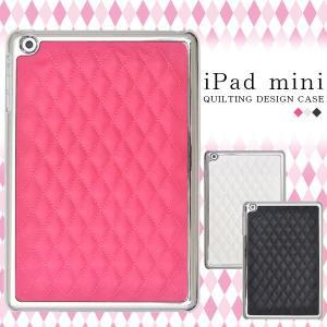 iPadケース iPad mini用 キルティングレザーデザインケース for Apple iPad mini watch-me
