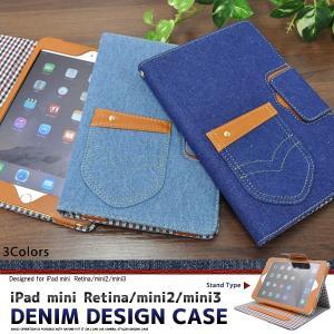 iPadケース iPad mini Retina/2/3用ポケット付きデニムデザインスタンドケースポーチ for Apple iPad mini Retina|watch-me