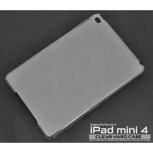 iPadケース iPad mini 4用 シンプルカバー ハードクリアケース for Apple iPad mini アイパッドミニ4 watch-me
