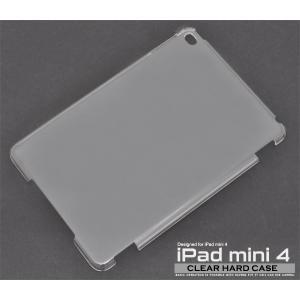 iPadケース iPad mini 4用 ハードクリアケース for Apple iPad mini アイパッドミニ4|watch-me