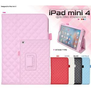 iPadケース iPad mini 4用 キルティングレザースタンドケース for Apple iPad mini アイパッドミニ4|watch-me