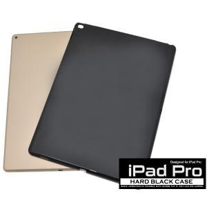 iPadケース iPad Pro(12.9インチ)用 ハードブラックケース 手作り for Appl...