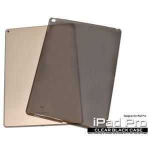 iPadケース iPad Pro(12.9インチ)用 クリアブラックケース for Apple アイ...