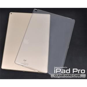 iPadケース iPad Pro(12.9インチ)用 ハードクリアケース 手作り for Apple...
