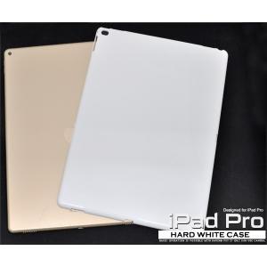 iPadケース iPad Pro(12.9インチ)用 ハードホワイトケース 手作り for Appl...