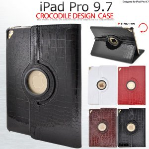 iPadケース iPad Pro(9.7インチ)用 クロコダイルレザーデザインケース for Apple アイパッド プロ|watch-me