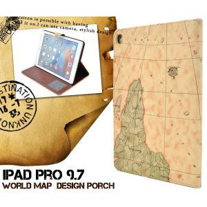 iPadケース iPad Pro(9.7インチ)用 ワールドデザインケース for Apple アイパッド プロ|watch-me