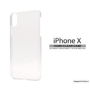 アイフォンケース iPhoneX/iPhoneXs用 ハードクリアケース アイフォンX アイフォン10 アイフォンテン  ケースカバー watch-me