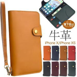 アイフォンケース iPhone用 牛革手帳型ケース スタンド機能付き 手帳型|watch-me