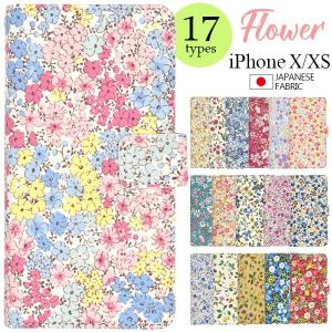 アイフォンケース iPhone X/iPhone XS用日本製生地 花柄布手帳型ケース アイフォンX アイフォン10 アイフォンテン  ケースカバー|watch-me