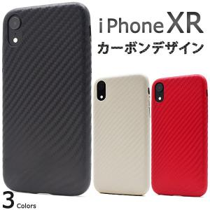 アイフォンケース iPhone XR用 カーボンデザインソフトケース ケースカバー アイフォンテンアール 6.1インチ|watch-me