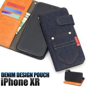 アイフォンケース iPhone XR用 ポケットデニムデザイン手帳型ケース ケースカバー アイフォンテンアール 6.1インチ|watch-me