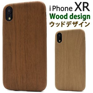 アイフォンケース iPhone XR用 ウッドデザインソフトケース ケースカバー アイフォンテンアール 6.1インチ|watch-me