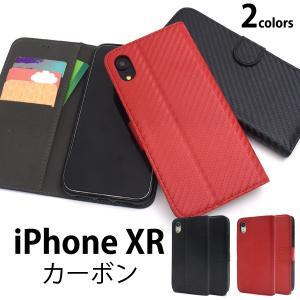 アイフォンケース iPhone XR用 カーボンデザイン手帳型ケース ケースカバー アイフォンテンアール 6.1インチ|watch-me