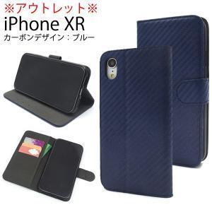 アイフォンケース iPhone XR用 アウトレットiPhone XR用カーボンデザイン手帳型ケース ケースカバー アイフォンテンアール 6.1インチ|watch-me
