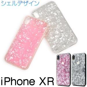 アイフォンケース iPhone XR用 シェルデザインケース ケースカバー アイフォンテンアール 6.1インチ|watch-me