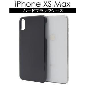 アイフォンケース iPhone XS Max用ハードブラックケース ケースカバー アイフォンテンエスマックス 6.5インチ watch-me