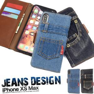 アイフォンケース iPhone XS Max用 ジーンズデザイン手帳型ケース ケースカバー アイフォンテンエスマックス 6.5インチ watch-me