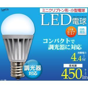 E17口金 ミニクリプトン形小型LED電球(調光対応) 白色 年末大掃除特集|watch-me