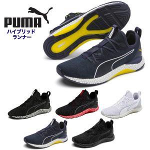 PUMA ハイブリッド ランナー 191111 プーマ スポーツシューズ スニーカー|watch-me