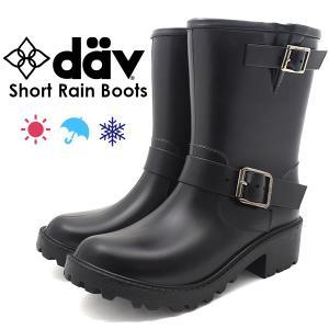 レインブーツ dav ダブ エンジニアブーツタイプ ショートブーツ レディース レインシューズ 全天候OK 雨靴 長靴 アウトドア 野外フェス|watch-me
