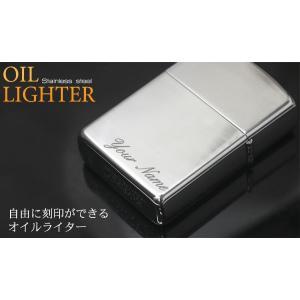オリジナル刻印対応 ステンレスケース オリジナルオイルライター Z801 刻印料無料|watch-me