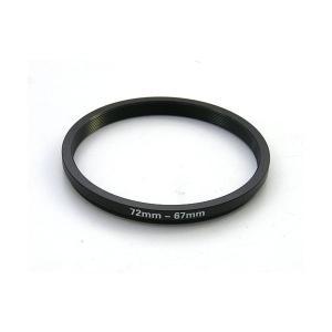 カメラフィルター レンズ拡張アダプター カメラ用ステップダウンリング 72mm-67mm|watch-me
